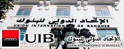 uib tunisie logo